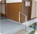 玄関・外構の介護リフォーム 写真1