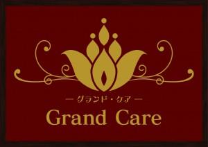 グランド・ケア ロゴ(JPEG)
