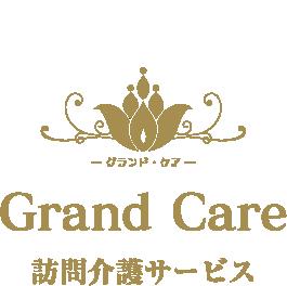 名古屋市名東区本郷の未来型介護事業所「グランド・ケア」Grand Care 訪問介護サービス